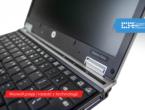 HP 2540PTANIE I POLESINGOWE (6)