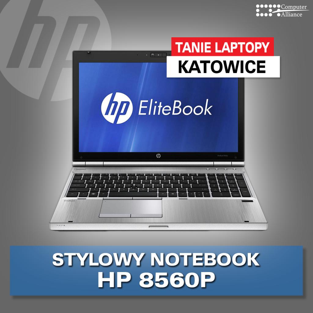 Tanie laptopy Katowice